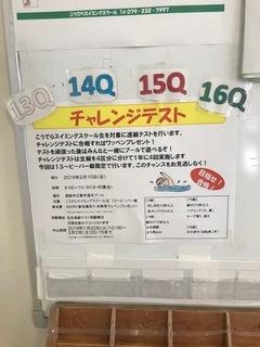 IMG_2346.JPG