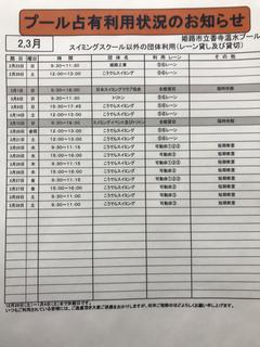 04837728-1067-4FEA-B078-5BEA5DE6C586.jpg