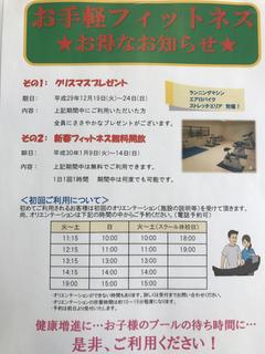 40BD116D-1BCD-4D4A-8FF1-40490EE4AC99.jpg