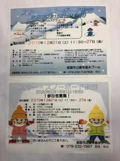 4656F557-700E-4F2C-B884-8A2EB206AF89.jpg
