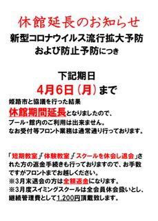 4C12EA9B-EA9D-4654-A053-6942E538CA4D.png