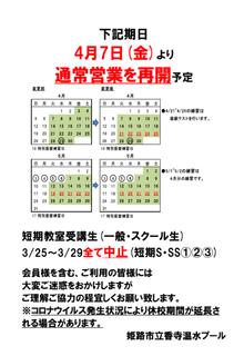 829D1858-76F1-4AD1-8EBD-C1AE37FD5EB8.png