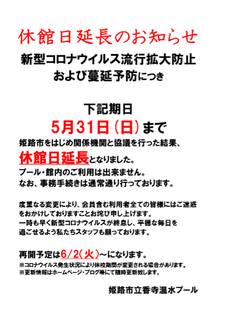 EEF15020-C0A0-4554-ACEB-E55B771BB9F9.png